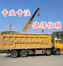 广州电脑回收_二手旧电脑回收_废旧电脑收购_广州二手旧电脑回收网